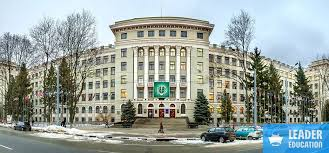 KHARKIV National Medical University (KNMU) UKRAINE