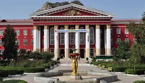 OSH STATE University (OSU) KYRGYZTAN