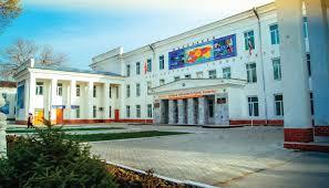 JALAL ABAD STATE University (JSU) KYRGYZTAN