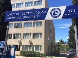 EUROPEAN University (ENU) GEORGIA