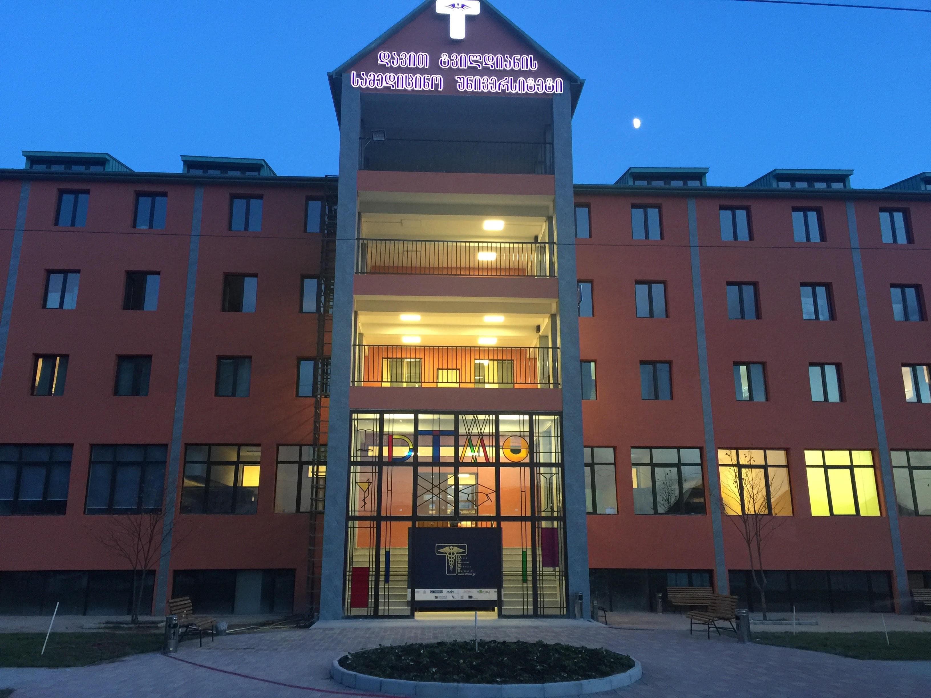 DAVID TVILDIANI Medical University (DTMU) GEORGIA
