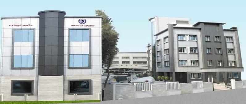 HINDUSTAN Aviation Academy (HAA) KARNATAKA, INDIA