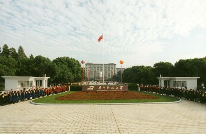 HUAZHONG University of  S&T (HUST) CHINA