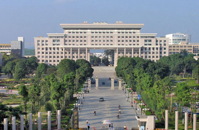 GUANGXI Medical University (GXMU) CHINA