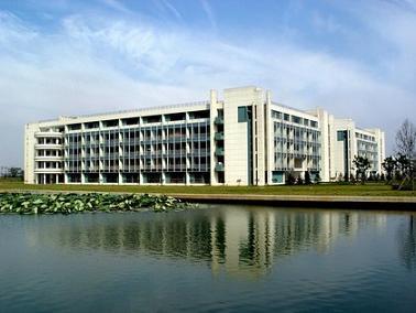 NANJING Medical University (NMU) CHINA