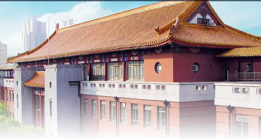 FUDAN Medical University (FDMU) CHINA