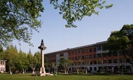 TONGJI University (TGU) CHINA