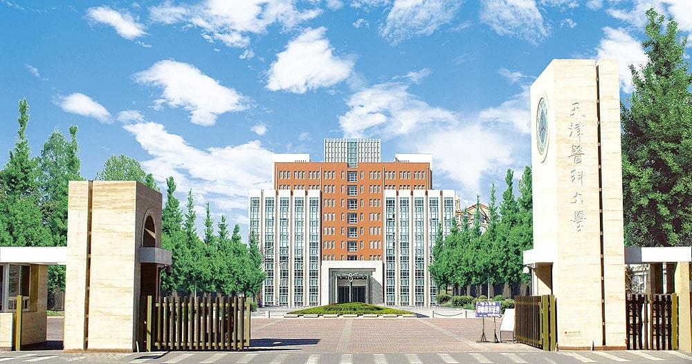 TIANJIN Medical University (TMU) CHINA