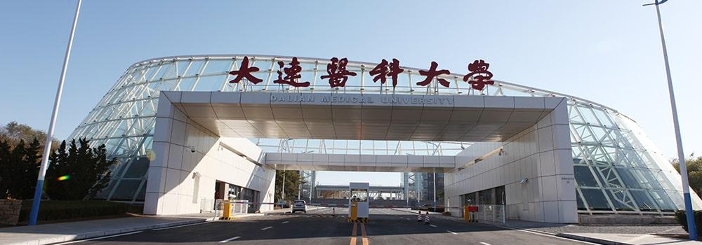 DALIAN Medical University (DMU) CHINA