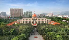 SOUTHERN Medical University (SMU) CHINA