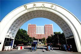 JINAN University (JU) CHINA