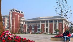 CHONGQING Medical University (CQMU) CHINA