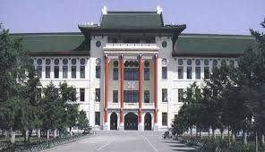 HARBIN Medical University (HMU) CHINA