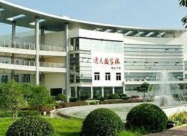 CHINA THREE GEORGES University (CTGU) CHINA
