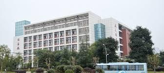 SOUTHWEST Medical University (SWMU) CHINA