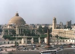 CAIRO University (CU) EGYPT
