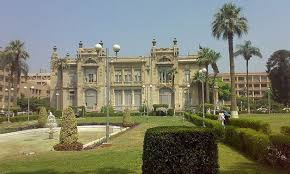 AIN SHAMS University (ASU) EGYPT